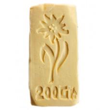 Beurre, Les Moulins, 200g