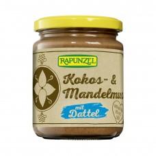Purée de coco-amandes aux dattes bio, Kokos-Mandelmus, Rapunzel, 250g